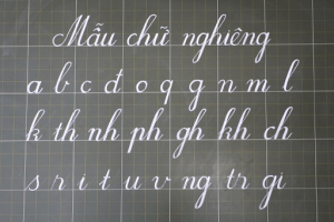 Nên sử dụng những bảng chữ cái sinh động