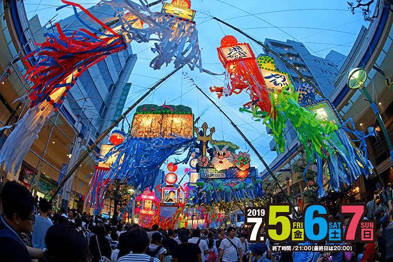 Nhật Bản là nước có nền văn hóa nhiều nét tương đồng với Việt Nam